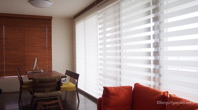 【購入レビュー】タチカワの調光ロールスクリーン「デュオレ」、木製ブラインド「フォレティアエコ50」