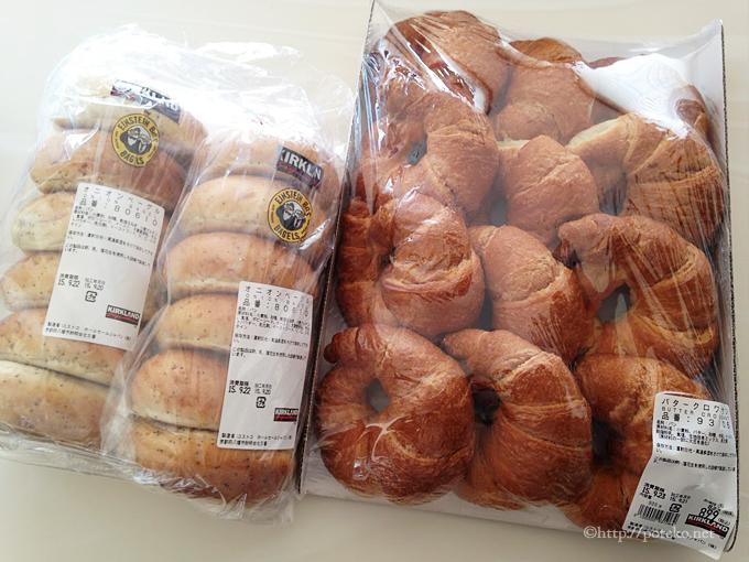 我が家のコストコ定番購入品【お気に入りのパン編】巨大ベーグルとバタークロワッサン