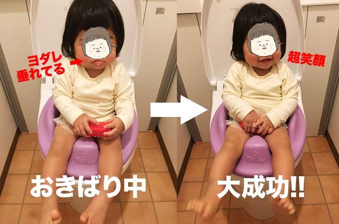 bumbo-toilet-trainer