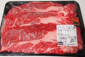 100g/229円で最高級ランク!コストコ牛肉はUSプライムビーフ肩ロース焼肉が扱いやすくてオススメ